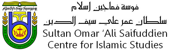 Sultan Omar 'Ali Saifuddien Centre for Islamic Studies Logo